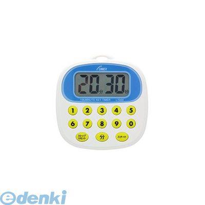 ワイナック [LT020W] LINKSY【リンクシー】 簡単操作のキッチンタイマー 防滴 5・3・1分前予告アラーム付