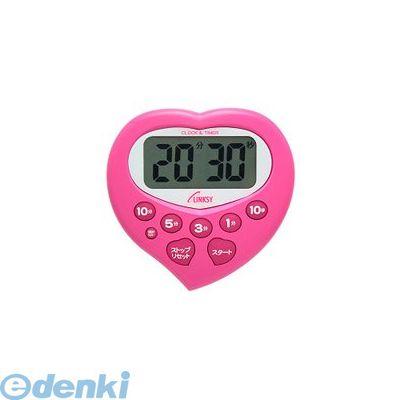 ワイナック [LT801PP] LINKSY【リンクシー】 待ち時間が楽しくなる ハート型 ジョイフルタイマー ピンク