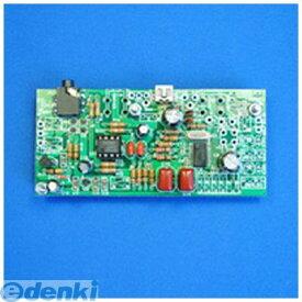 エレキット PS-3249R イーケイジャパン USB-DACモジュール PS3249R