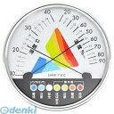 ドリテック(DRETEC) [O-311WT] 熱中症・インフルエンザ警告温湿度計 O311WT