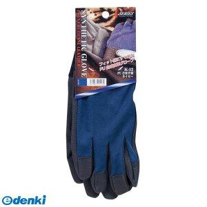 おたふく手袋 [4970687005567] K-12 LL ネイビー PU合皮手袋