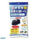 ケンユー [4969919200276] HC1BP−30非常時携帯大便トイレ ベンリーポット【5400円以上送料無料】