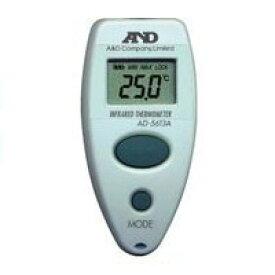 エーアンドデイ A&D 【AD-5613A】 AD-5613A デジタル放射温度計ブルー AD5613A 赤外線放射温度計 業務用 エーアンドディー 0834300 AND