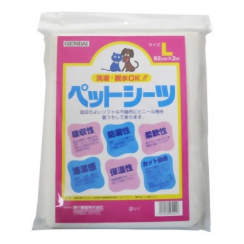 【個数:1個】4972468030416 現代製薬 洗えるペットシーツ L
