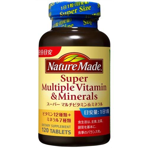 [4987035513711] 大塚製薬 スーパーMビタミン&ミネラル120