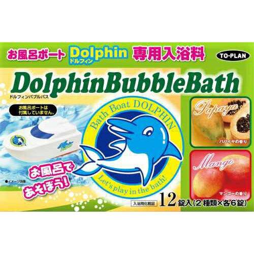 [4949176010702] 東京企画販売 お風呂ボートドルフィン入浴剤フルーツ12錠