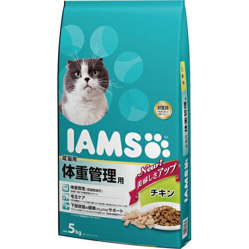 [4902397841739] マースジャパンリミテッド アイムス 成猫用 体重管理用 チキン 5kg