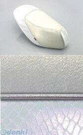 キタコ KITACO 613-2407300 プリズムシートカバーWH/SL 6132407300【送料無料】
