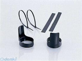 キタコ(KITACO) [500-9000100] ミニフォークガード(BK) 5009000100