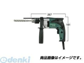 日立工機 [DV 16V] 振動ドリル DV16V【送料無料】