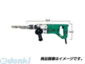 日立工機 [DV 21V] 電子振動ドリル DV21V【送料無料】