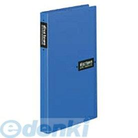 コクヨ KOKUYO 51032098 CDファイル<ディスクタウン> 24枚収容 青 EDF−C105B