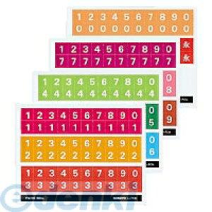 コクヨ KOKUYO 51054472 ナンバーシールミックス 0〜9 永 11種 計240片 L−FCM