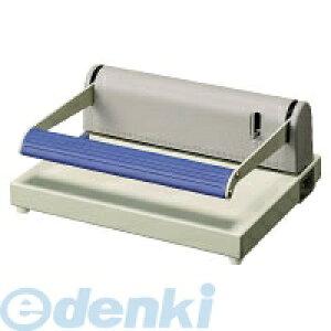 コクヨ KOKUYO PN−50N 多穴パンチバインダー用26・30穴 穴径5.5mm PN−50N 51062064 多穴パンチコクヨPN-50N 穴あけパンチ 事務用品 作業用品 A4-S