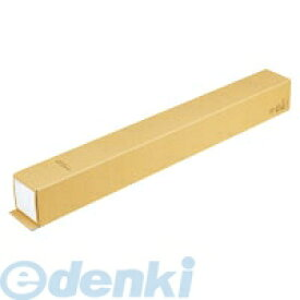 コクヨ KOKUYO 51108410 図面用角筒 クラフトタイプ B1用 セ−R133
