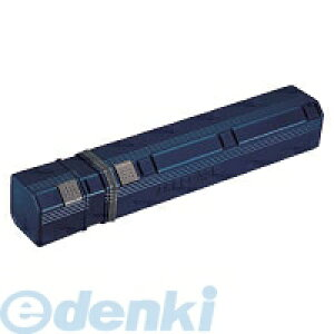 【ポイント2倍】コクヨ KOKUYO セ−RF100B フリーケース スライド式樹脂筒 A2〜A0青 セ−RF100B A2-A0 コクヨフリーケース 51108656 図面ケース