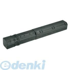 コクヨ KOKUYO 51108663 フリーケース スライド式樹脂筒 A2〜A0ダークグレー セ−RF100DM