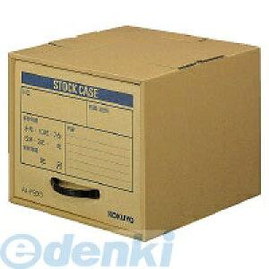 コクヨ KOKUYO 51203207 保存キャビネットA4段ボール A4−FBX3