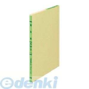 コクヨ KOKUYO リ−156 三色刷りルーズリーフ補助帳A5 20穴 リ−156 3色リーフ補助帳A5 4901480003719 帳簿3色刷ルーズリーフ補助帳 25行