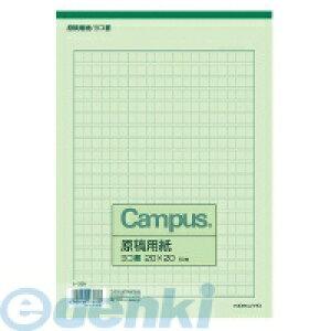 コクヨ KOKUYO ケ-35 原稿用紙B5横書き20×20罫色緑50枚入り ケ−35N