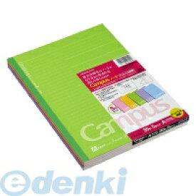 コクヨ(KOKUYO) [60885401] キャンパスノート(ドット入り罫線・カラー表紙)5色パックA罫 ノ−3CATNX5
