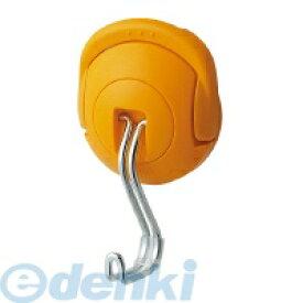 コクヨ KOKUYO 61920248 超強力マグネットフック<タフピタ>最大保持荷重5kgf オレンジ フク−225YR
