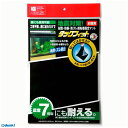 北川 [TF-A4K-2] 転倒防止シート タックフィット ブラック 200×300×2mm TFA4K2