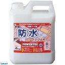 丸長商事 [4580138400027] パワーテック防水・防錆・保護コート剤 4kg