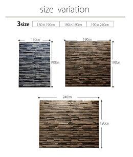 ※同梱不可「直送」ラグカーペット3畳抗菌防臭防ダニタフト国産『マットーネ』ブラウン約190×240cm