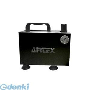 エアテックス 4545257054230 コンプレッサー APC-018 APC018-2