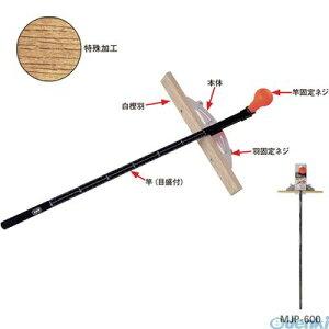 モトコマ MKK MJP-600 丸鋸定規トリプルスライド【白樫羽】 600mm MJP600