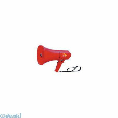 【あす楽対応】ノボル電機製作所(ノボル) [TS713P] レイニーメガホン15W 防水仕様 サイレン音付き【電池 433-4302
