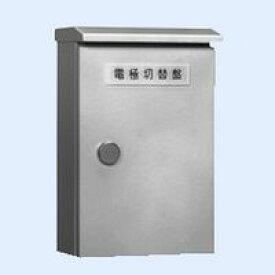 内外電機(Naigai)[SCGNTA05]「直送」【代引不可・他メーカー同梱不可】 電極切替盤 PSCO-5SV