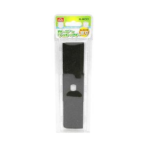 【ポイント2倍】4977292623322 ガーデンシュレッダー替刃