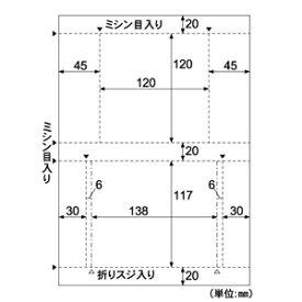 ヒサゴ CJ593N CD・DVDケースレーベル フォトモード HISAGO m2 ラベル 186g プリンタ紙 A4