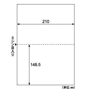 ヒサゴ GB3201 A4ミシン目入ラベル2面 A4台紙ごとミシン目切り離しができるラベル 100シート入 HISAGO A4判 A4台紙ごとミシン目切り離しができるラベル2面
