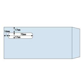ヒサゴ [MF31] 窓つき封筒(給与明細用)