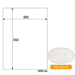 ヒサゴ [RB10] リップルボード ホワイト
