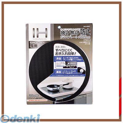 パール金属 [H-9351] IH用焼け焦げ防止ガラスプレートΦ220mm(ブラウン) H9351【キャンセル不可】