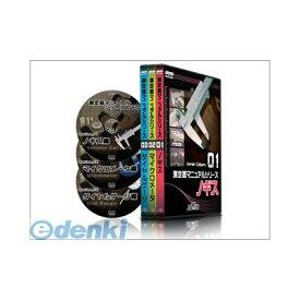 アドウィン(ADWIN) [AKM-1007S] 「直送」【代引不可・他メーカー同梱不可】 測定器マニュアルシリーズ 全3巻セット AKM1007S