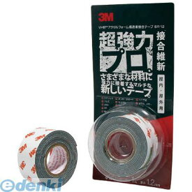 3M BR1225X1 VHB構造用接合テープ 超強力プロ 接合維新 25mmX1m BR-12 スリーエム アクリルフォーム構造用接合テープ 超強力両面テープ 3Mジャパン スリーエムジャパン