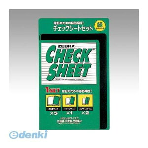 ゼブラ ZEBRA SE-300-CK-G 新 チェックシートセット 緑【1セット】 SE300CKG