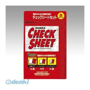 ゼブラ ZEBRA SE-301-CK-R 新 チェックシートセット 赤【1セット】 SE301CKR