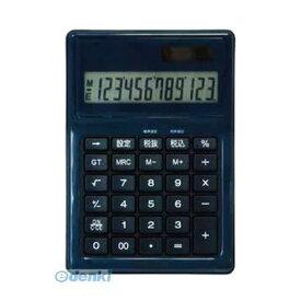 【エントリーでポイント最大16倍:9/20限定】ナカバヤシ [57813] 電卓デスクトップ 防水タイプ M ブルー ECD−WR02BL