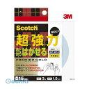 3M(スリーエム) [SRG-15] 超強力 プレミアゴールド【1巻】 SRG15