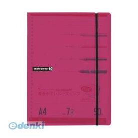 マルマン PH100B-08 A4パッドホルダーセプトクルール ピンク【1冊】 PH100B08