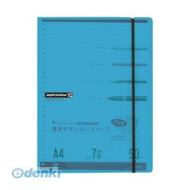 マルマン PH100B-52 A4パッドホルダーセプトクルール【1冊】 PH100B52