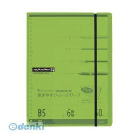 マルマン PH200B-03 B5パッドホルダーセプトクルールグリーン【1冊】 PH200B03