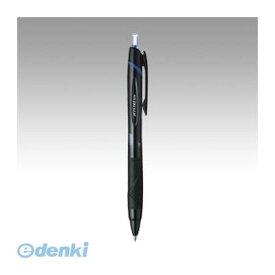 三菱鉛筆 SXN-150-07.33 ジェットストリーム0.7mm 青【1本】 SXN15007.33 油性ボールペン uni ノック式 ジェットストリーム油性BP ミツビシ