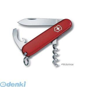 【期間限定・ポイント15倍】ビクトリノックス VICTORINOX 0.3303-GB SMALL OFFICERS' KNIVES ウェイター 0.3303GB【15倍期間:5/29 13:00〜7/27 23:59】
